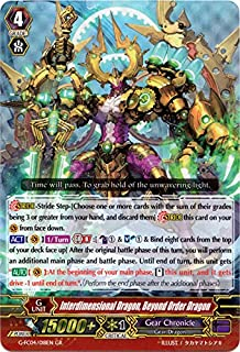 Interdimensional Dragon, Beyond Order Dragon - G-FC04/018EN - GR - Fighters