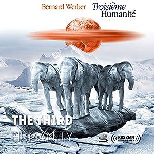 The Third Humanity [Russian Edition] | Livre audio Auteur(s) : Bernard Werber Narrateur(s) : Dimitriy Pisarenko