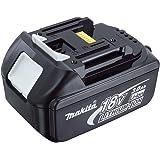 マキタ 業務用コードレス ハイパワークリーナー 専用リチウムイオン充電池 672571