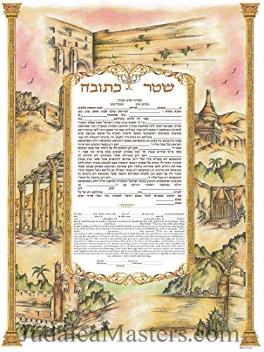 Fill In - Ketubah Marriage Certificate Custom Print K-06 Jerusalem Gates