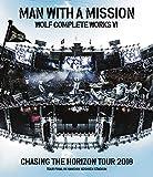 【メーカー特典あり】Wolf Complete Works VI ~Chasing the Horizon Tour 2018 Tour Final in Hanshin Koshien Stadium~(ステッカー付) [Blu-ray]