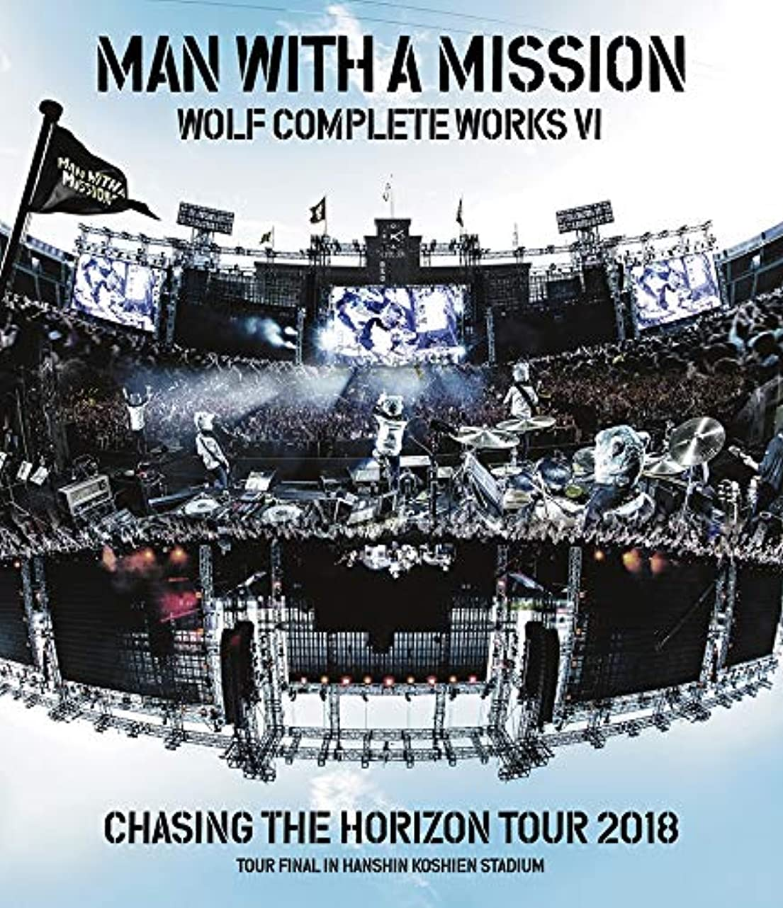 うがい薬嵐上に築きますNissy Entertainment 2nd LIVE -FINAL- in TOKYO DOME(DVD2枚組)