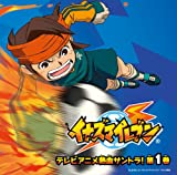 INAZUMA ELEVEN ORIGINAL SOUNDTRACK VOL.1(CD+DVD)