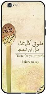 حافظة لهاتف آيفون 6 - تلذ لكلماتك قبل أن تقول