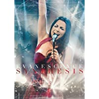 Synthesis Live [DVD]