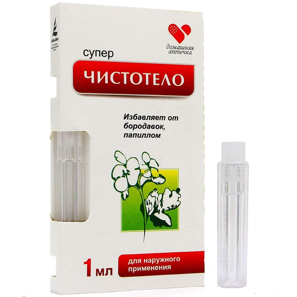 Get Rid of Warts Fast, Removal Pro, Natural Healing Chistotelo 1ml (1 ml)