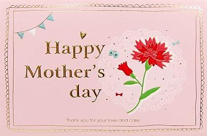 Día de la madre Tarjeta ¡felicidades, Tarjeta de acción de ...