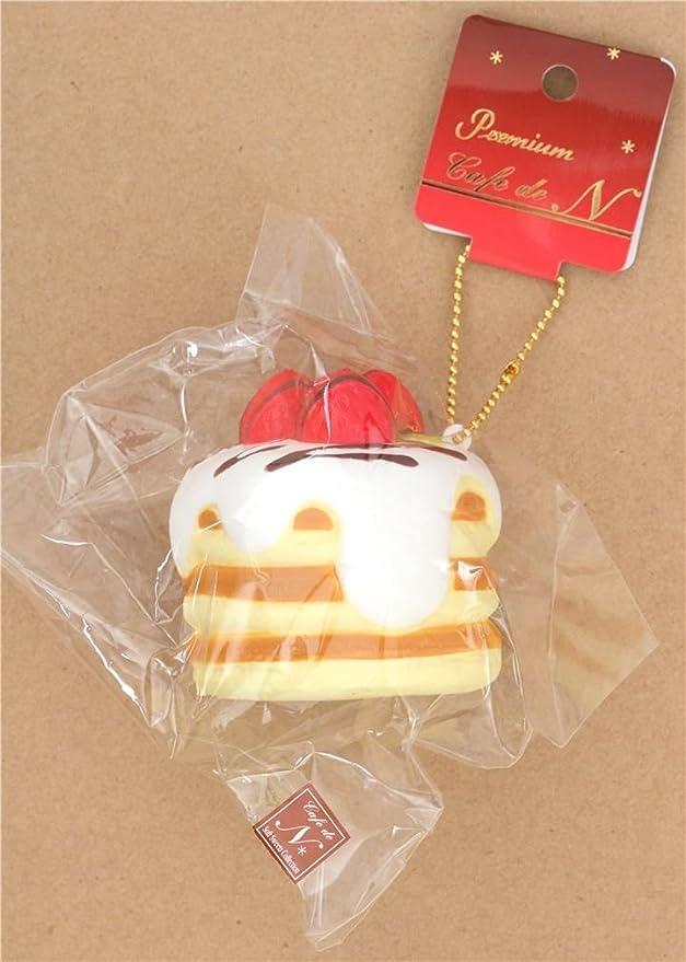 Lindo colgante kawaii Squishy Premium Cafe de N panqueques salsa blanca: Amazon.es: Juguetes y juegos