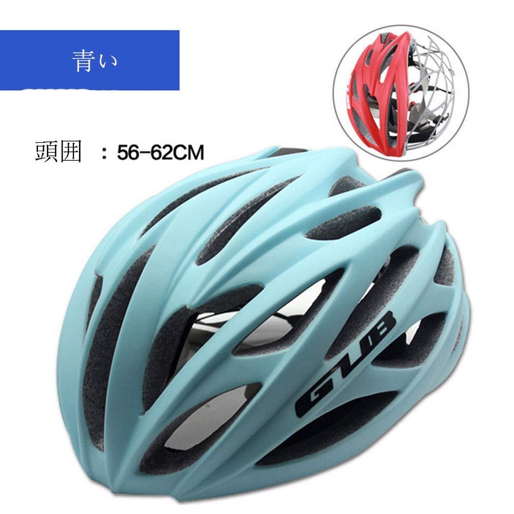 超軽量 サイクリングヘルメット 高剛性大人用 サングラス セットサイズ調整可能 通気 男女兼用  グレー B07Q73SC1M