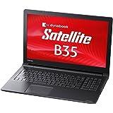 東芝 dynabook 15.6 型 ノート パソコン 【 キング オフィス 2013 / Celeron / windows 7 / win 10 Pro DG / 4GB / 500GB / DVDスーパーマルチドライブ / 無線LAN / Bluetooth 4.0 】 Satellite B35/R PB35RNAD4R3AD81
