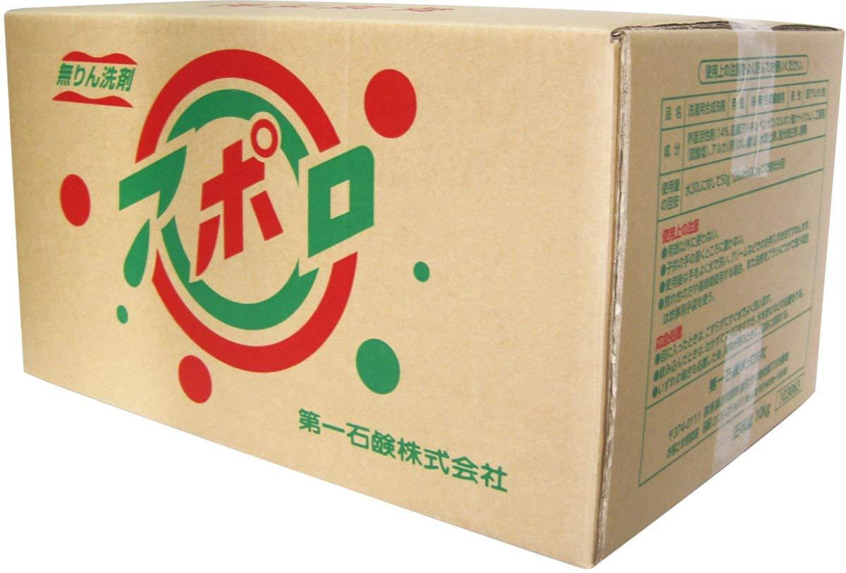 【10ケースまとめ買い】 アポロ 衣料用洗剤 10kg (業務用) 10箱セット B07PDQQZ67