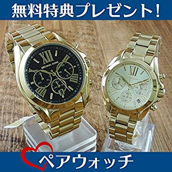 fb491fcc2d83 [マイケルコース] Michael Kors 無料 ペアウォッチ ブラッドショー クロノグラフ ゴールド MK5739MK5798 腕時計