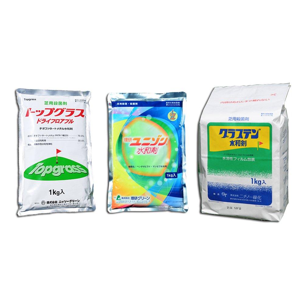 ゴルフ場も使用の芝生用殺菌剤3点セット トップグラスDFユニゾン水和剤グラステン水和剤 B00Q7Z6KQA