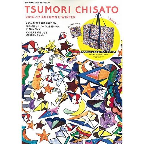 TSUMORI CHISATO 2016年秋冬号 画像