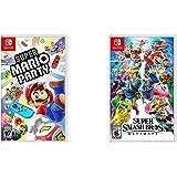 Super Mario Party Bundle with Super Smash Bros. Ultimate