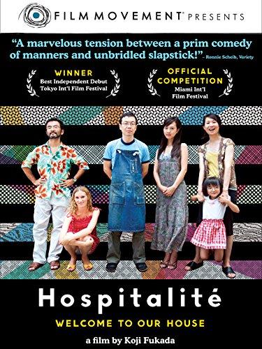 (Hospitalite (English Subtitled))