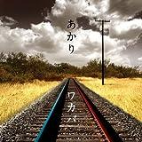 Akari by Wakaba (2010-11-26)