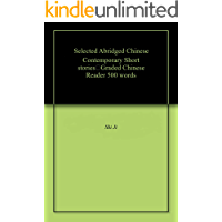 Selected Abridged Chinese Contemporary Short stories:Graded Chinese Reader 500 words (English Edition)