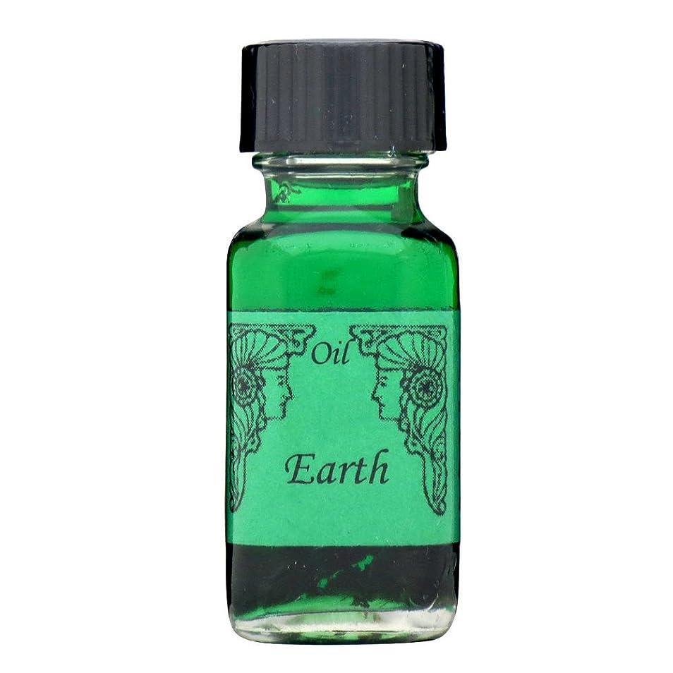 叙情的な勇気透明にアンシェントメモリーオイル ハートヒーリング Heart Healing 15ml (Ancient Memory Oils)