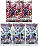 YuGiOh Lot of 5 Booster Packs 3 Photon Shockwave 2 Galactic Overlord