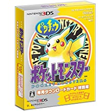 """Pokemon Download Card Special Edition Yellow Pikachu for Japanese Nintendo 3DS(Region-locked) Special Edition w/ DLC for """"MEW"""" Japanese Language Edition [Japan import]"""