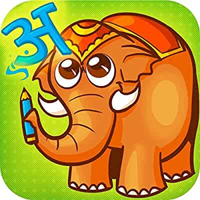 Amazon.com: Learn And Write Hindi Alphabet [Download]: Video Games