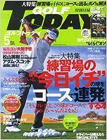 GOLF TODAY (ゴルフトゥデイ) 2014年 05月号