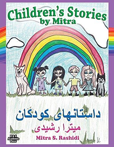 Children's Stories By Mitra