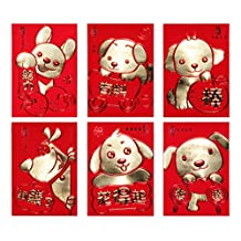 Chinese Red Envelopes Lucky Money Envelopes 2018 Chinese New Year Cartoon Dog Envelope small(6 Patterns 36 Pcs)Cartoon