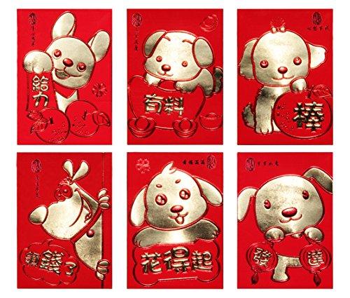 Chinese Red Envelopes Lucky Money Envelopes 2018 Chinese New Year Cartoon Dog Envelope small(6 Patterns 36 Pcs)Cartoon Ellzk