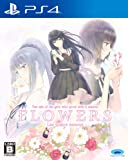 FLOWERS 四季 - PS4