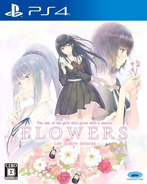 FLOWERS 四季 【初回生産分特典】録り下ろしスペシャルドラマCD「Voie lactee」 付