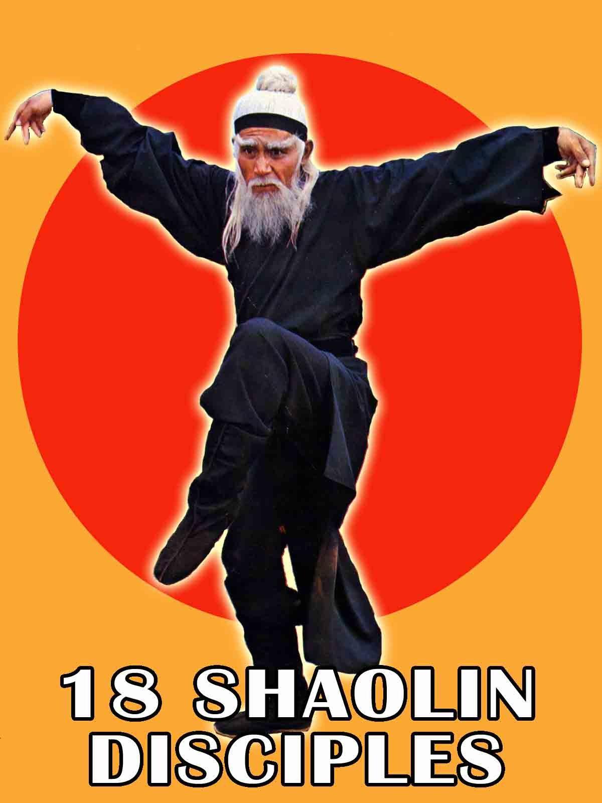 18 Shaolin Disciples on Amazon Prime Video UK
