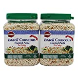 Baron's Kosher Israeli Tri-color Couscous Toasted Pasta 21.16-ounce Jars (Pack of 2)