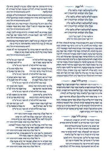 Download The Koren Camp & School Birkon (Hebrew Edition) pdf