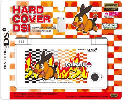 Pokemon Black White TEPIG Decorative Hard Cover Faceplate Nintendo DSi NDSL NDS (Black N White Faceplates)