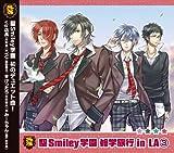 SEI SMILEY GAKUEN SHUGAKU RYOKO IN LA 3