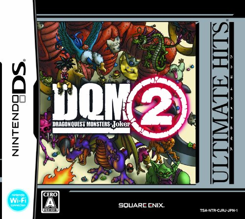 Dragon Quest Monsters: Joker 2 (Ultimate Hits) [Japan Import] (Dragon Quest Monsters Joker Ds compare prices)