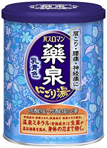 Bath Roman Yakusen Japanese Bath Salts (Muddy Blue) 650g - 2015