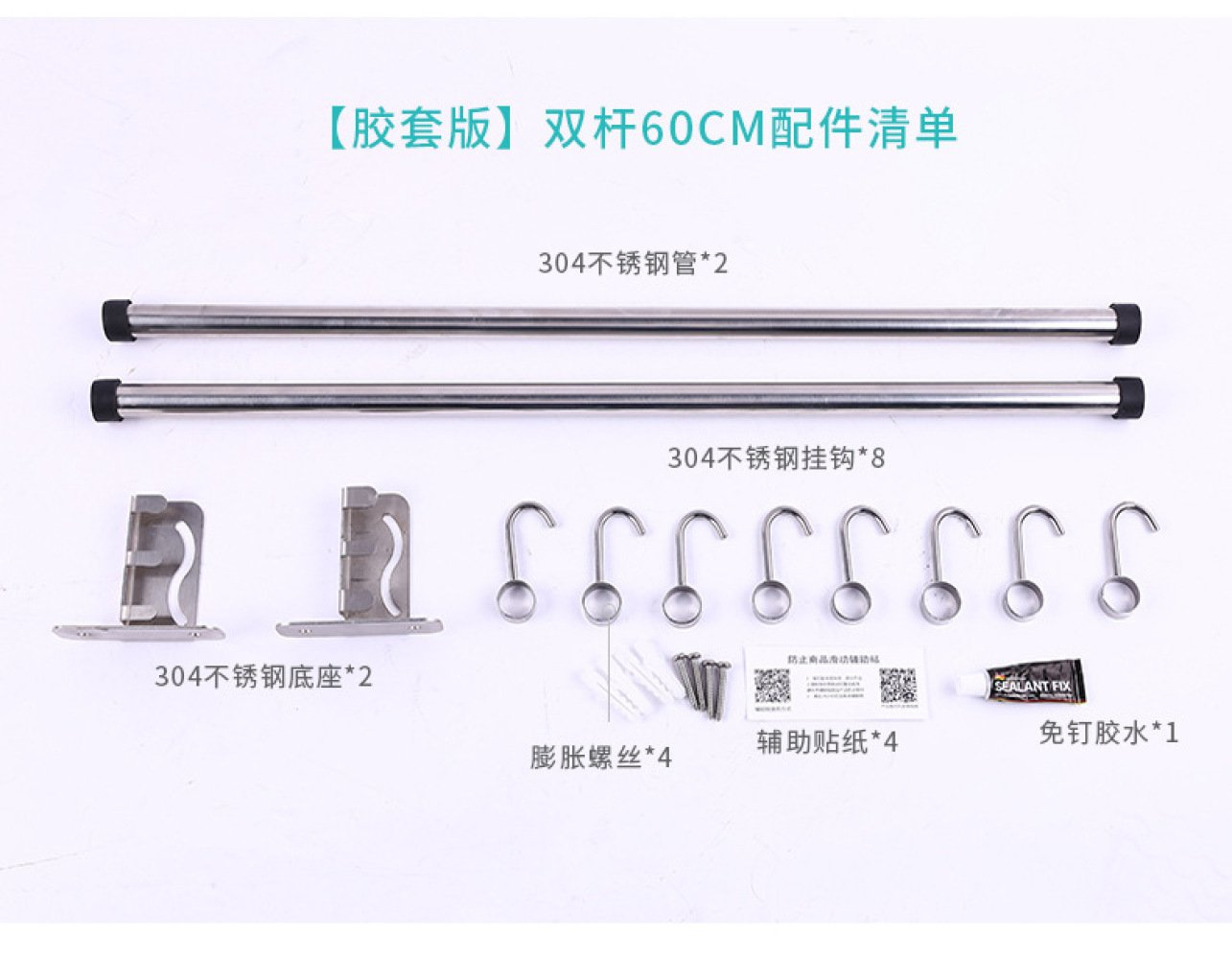 CFJ 304 Stainless Steel Free Punching Slot Rack Wall Mount Kitchen Multifunctional Knife Holder Chopsticks Tube lid Rack Storage,Silver,One Size