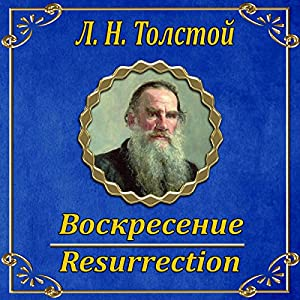 Voskresenie Audiobook by Leo Tolstoy Narrated by Nikolay Trifilov