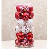 "Yzakka 24pcs Christmas Tree Ornaments 60mm/2.36"" Christmas Ball Box Wedding Party Yard Decorations, White and Red"