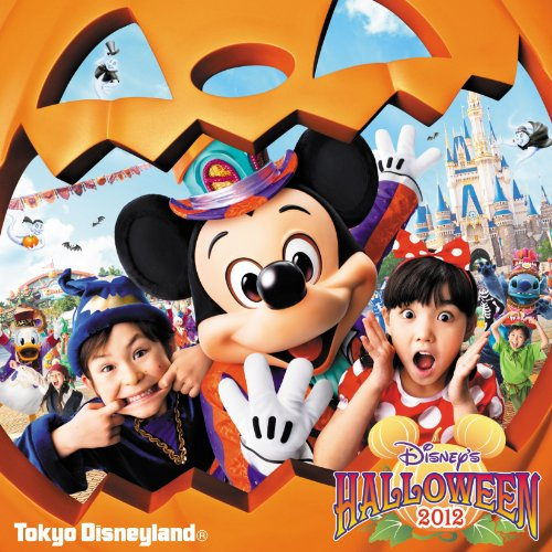 Disney - Tokyo Disneyland Disney's Halloween 2012 [Japan CD] AVCW-12914 ()