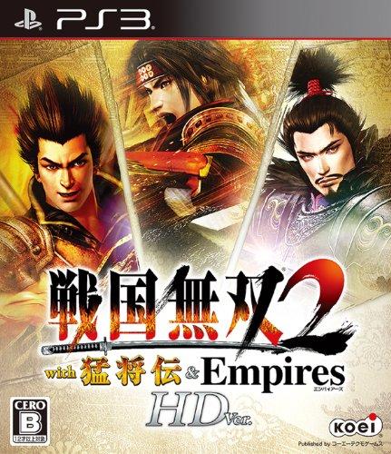 Sengoku Musou2 with Moushouden & Empires HD Version(Japan Import)(PlayStation 3) (Playstation 3 Japan Import)