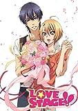 LOVE STAGE!! 限定版 第5巻 [DVD]