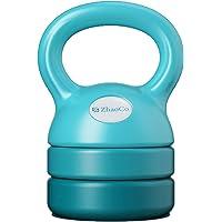 ZhaoCo Kettlebell voor vrouwen, verstelbare kettlebell-gewichten, 12 lbs, 12 lbs, fitness voor training van het hele…