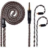 KBF4773 MMCX 3.5mm バランスリケーブル ブラウンと銅色ミクス 8芯銀メッキ銅ケーブル イヤホン ケーブル ステレオ バランス 高音質 音質改善 マニア向 高級交換用ケーブル KBF MK4 MK5 MK6 QDC BR5 MK2 fiio Shure SE535 SE315 SE215 SE425 SE846 UE900 LZ A5 A6 SENFER TENHZ等に対応 Kinboofi (MMCX 3.5mm)