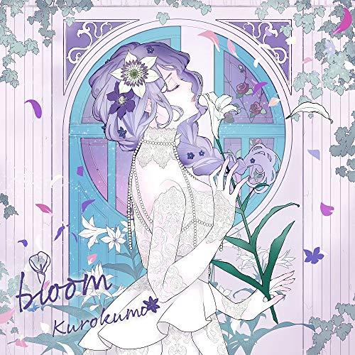 [2020년 3월 11일 발매예정]  Bloom[통상반] (시리얼 넘버 들어간 이벤트 응모권+피아노 어레인지 커버 CD 포함)