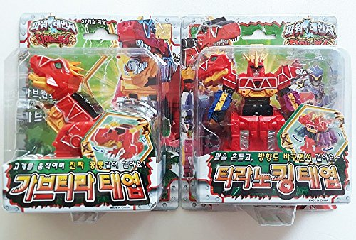 Chooyong Power Rangers Dino Charge - Megazord Mini Robot + T-REX windup Walking Figure Doll - Set Megazord