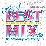 ベスト・オブ・ベスト・ミックス・ミックスド・バイ・DJ *グルービー・ワークショップ